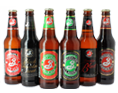 Brooklyn Brewery : lager, IPA...