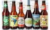 Top des ventes des bieres américaines