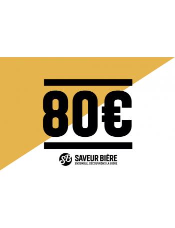 E-carte cadeau 80 euros