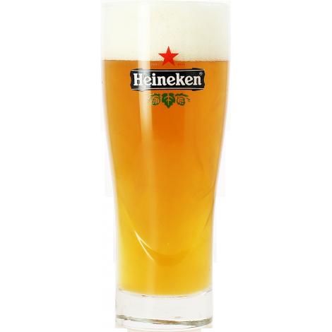 Verre à bière Affligem 25 cl  Achat / Vente de verre à bière aux pros