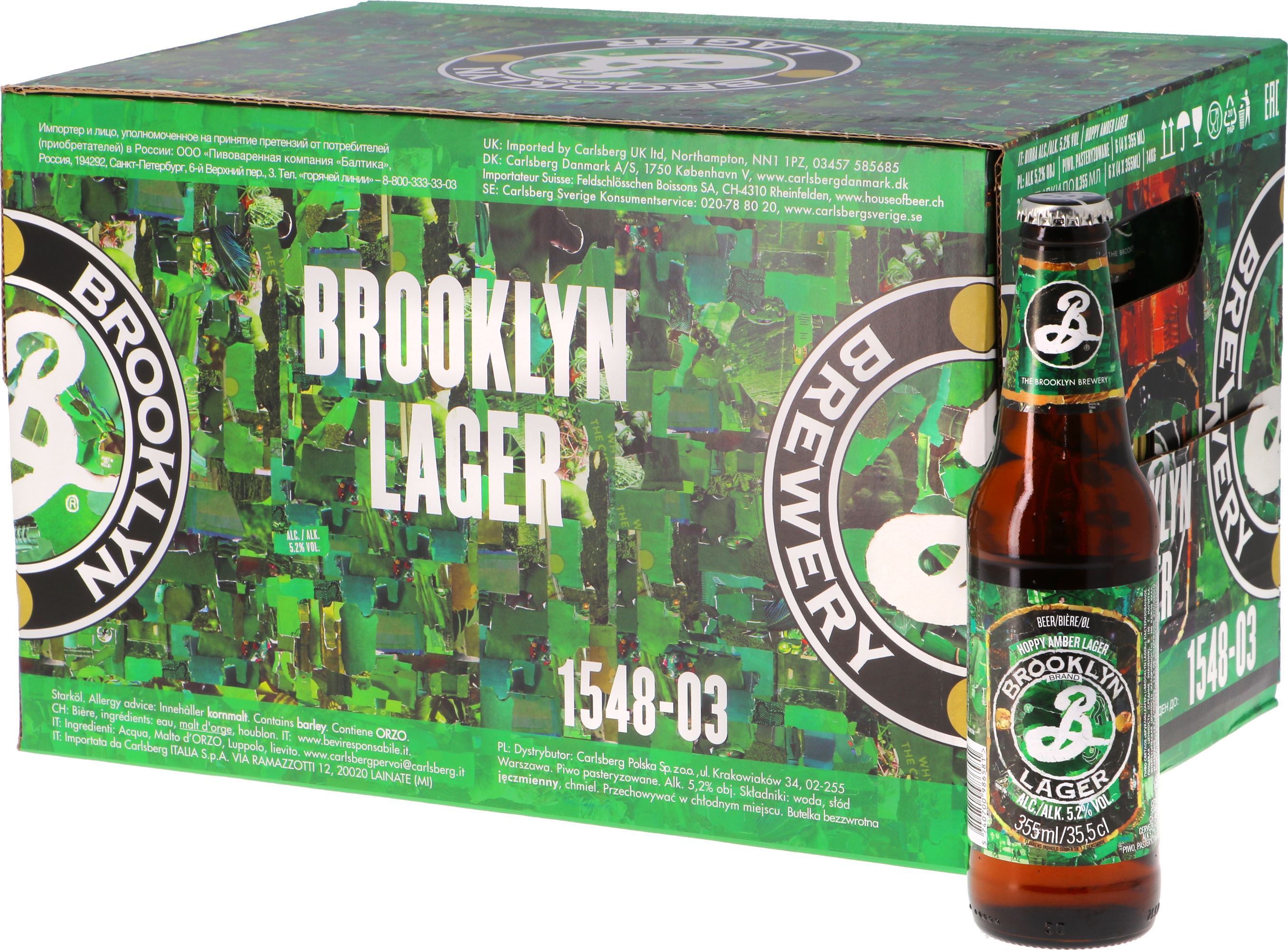 Big Pack Brooklyn Lager x24 - Hopt