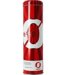 Nøgne Ø Red Horizon 3. edition
