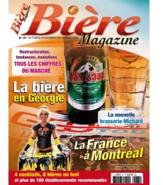Bière Magazine 75 - Oct. Nov. et Déc. 08